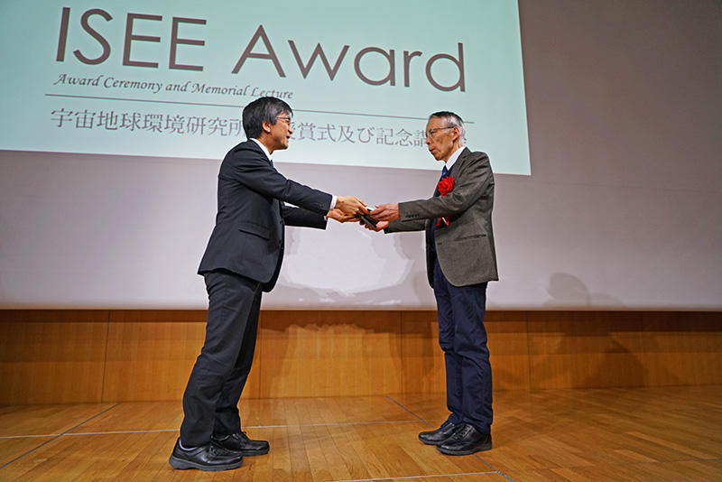 isee-award20190228.jpg