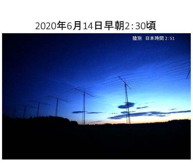 夜光雲202006a_ページ_3.jpg