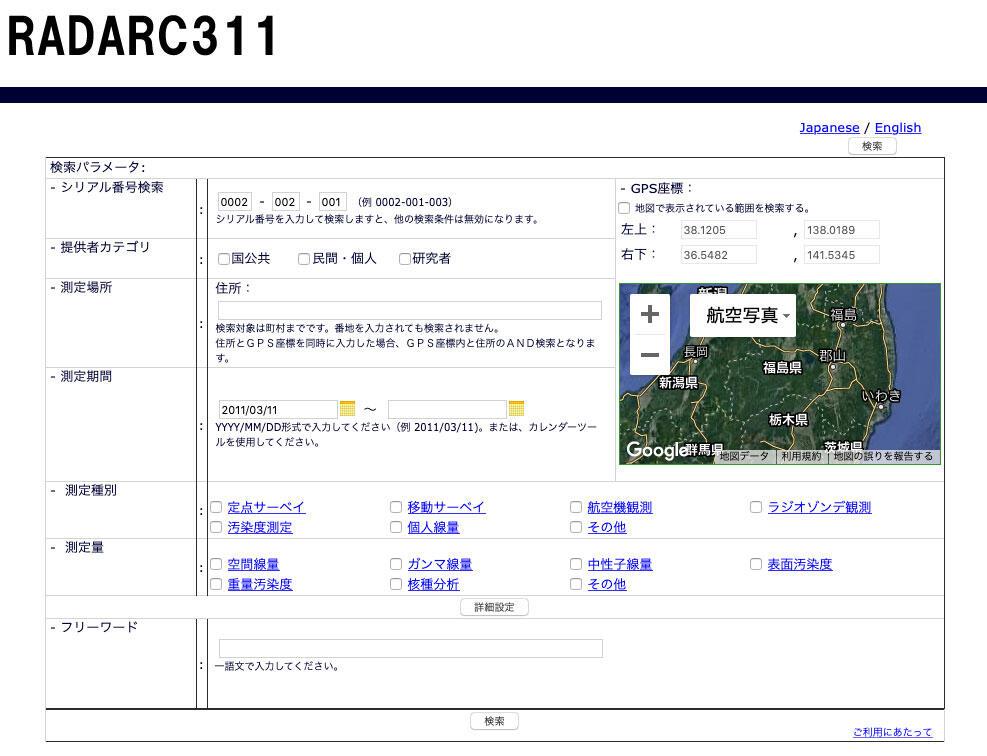 スクリーンショット-2021-03-10-4.15.jpg