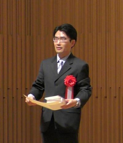 20190516masunga_MSJ_award.jpg
