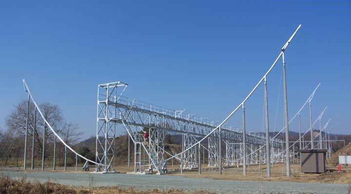 Radiotelescope at Toyokawa Observatory