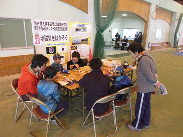 青少年のための科学の祭典in垂水2015