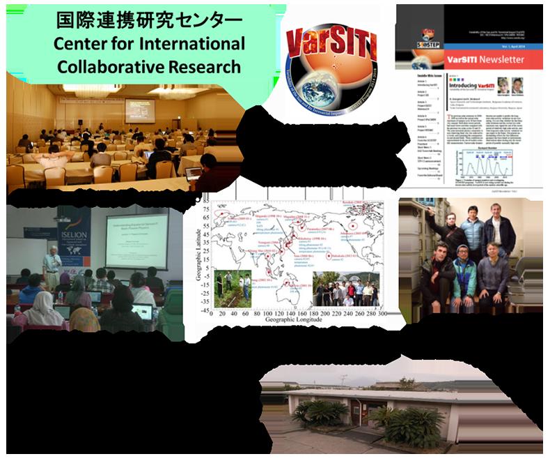 国際連携研究センター